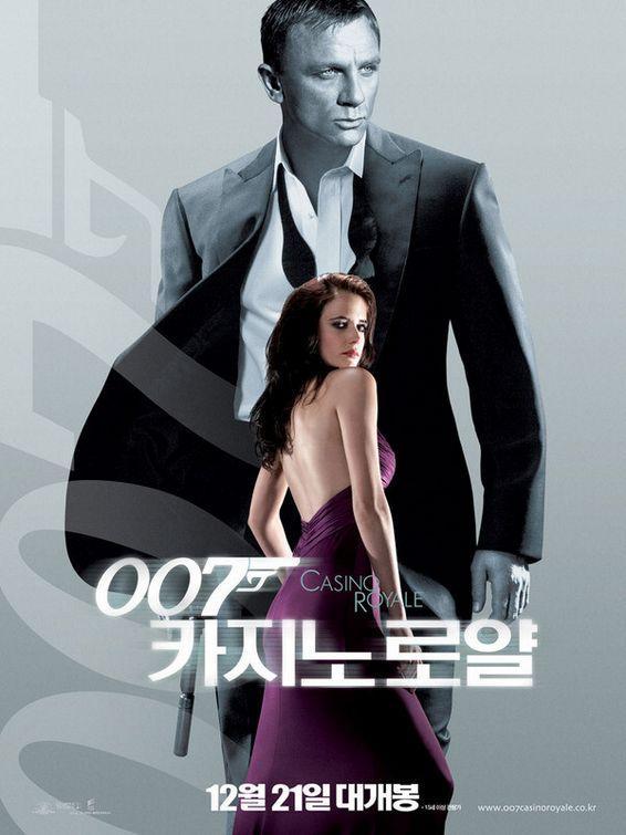 Smotret online film casino royale hd sibiya casino and entertainment kingdom